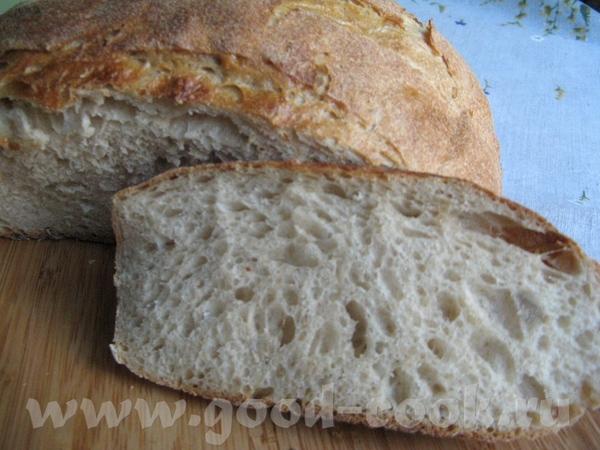 Хлеб из трех видов муки с зародышами пшеницы - 2