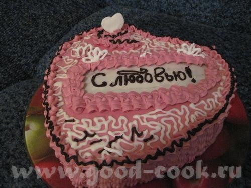 и тортик