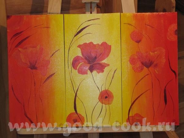 Очень понравилась картина с цветочной аркой, очень летняя, позитивная Не надо переделывать себе нап...