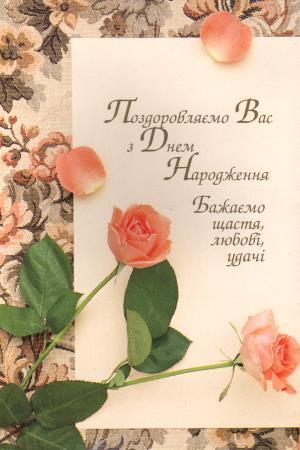 Юленька, поздравляю и я тебя, пусть у тебя все будет отлично, детки и муж радуют, пусть как ты захо...