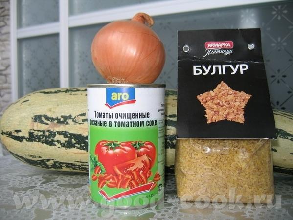 и ещё Пилаф из булгура с томатами и баклажанами от enotik только сезон баклажан у нас похоже кончил...