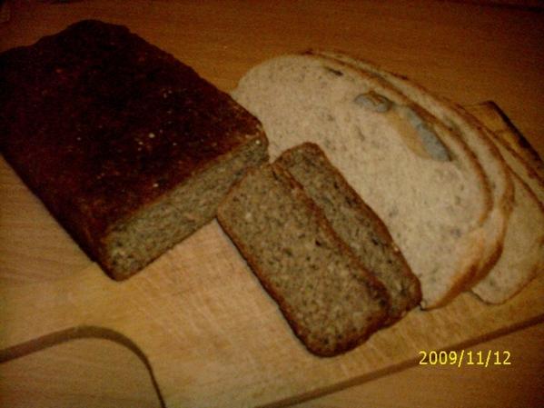 Девочки, выкладываю хлеба, которые обещала пару дней назад - 2