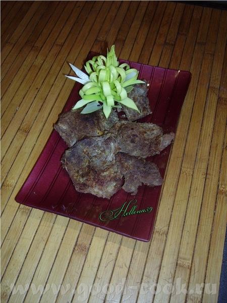 Говядина жареная Говядину режем на порционные куски, отбиваем ножом, что бы прорезать волокна и мяс...