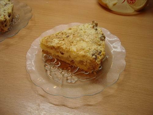 Пирог Твороженный Очень вкусный ,я ещё добавила грецкие орехи,изюм и лимон - 2