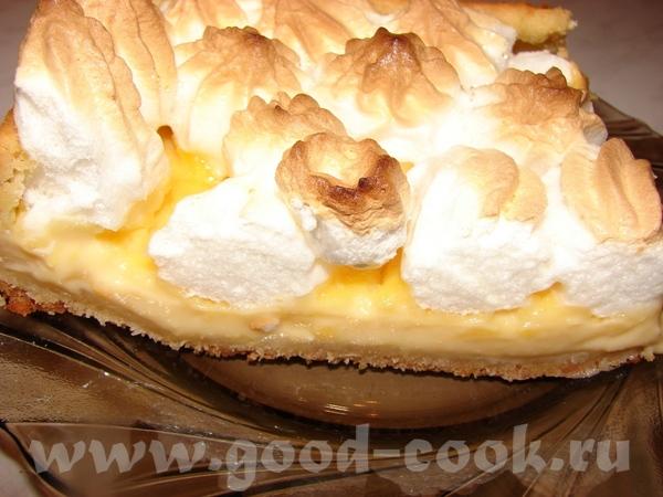 Лимонный пирог с меренгой Рецепт брала тут: http:// fo ru m