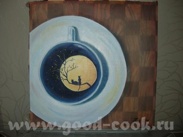 еще кофе Табуретка отпад - 3