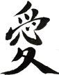 Lena Karpinsky Zen Paintings- картины Дзэн ==================== Картины Дзен- совершенно уникальная... - 9