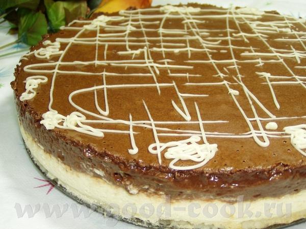 Творожный торт с шоколадным суфле