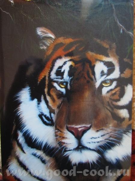 Тигр 1 Леопард (ой, ягуар стоит в названии)