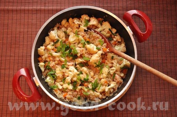 Рис с креветками и цветной капустой