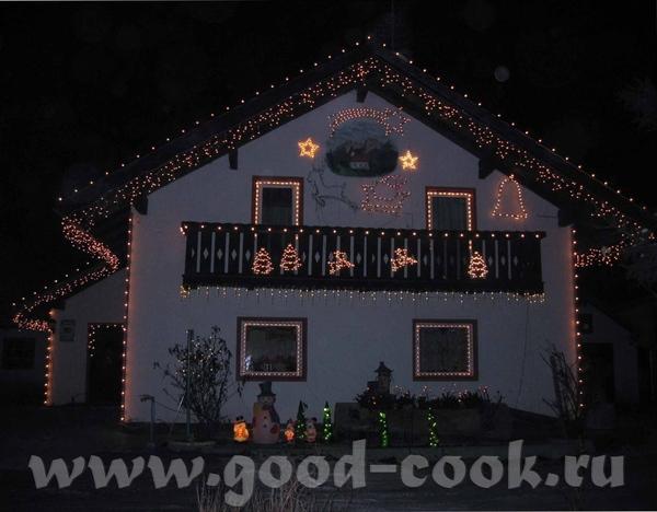 Вот такой домик стоит на трассе в Мюнхен каждый год проезжая мимо любуемся этим домиком, как огоньк...