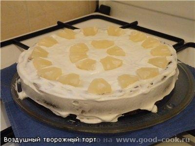Воздушный творожный торт от Паскаль Перец-Рубин Продукты для теста : - 1,5-1,75 стакана муки; - 1/4 стакана сахара; -...