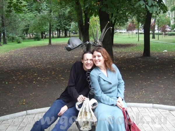 Кодовое название снимка: Шахтер и Принцесса