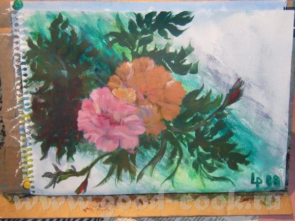 розы по Дженкинсу