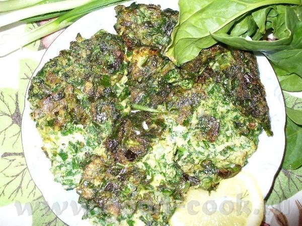Жаренная зелень Шпинат, укроп, кинзу и лук зеленый, хорошо промыть под струей воды, выложить на пол...