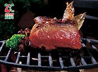1. Стейком не может быть любой кусок мяса. Стейк - это кусок мяса, специально вырезанный из определ...
