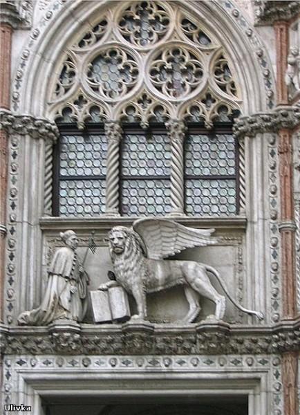 и на герб Венеции - крылатого льва , перед которым даже дож, держащий в руках ключи от города, вста...