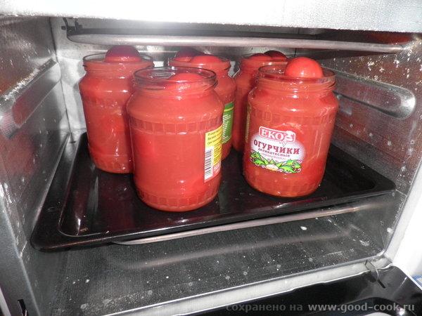 """помидоры в томатном соке """"Любимый"""""""