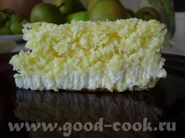 пекла еще Кокосово-творожный пирог от мои примечания: творожная масса: вместо пудинга 40 гр картофе...