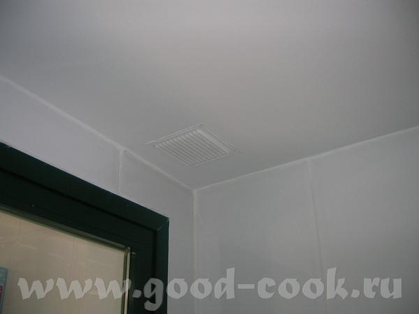 Я читала что если на кухне в одну вентиляцию подсоединена вытяжка то должна быть еще одна вентиляци... - 2