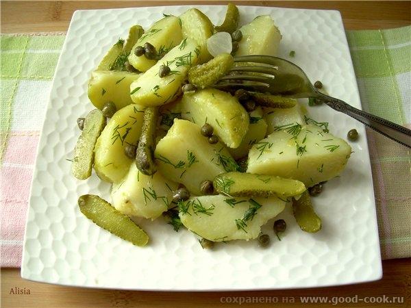 Этот салат из книги рецептов о картофеле, моим родным он очень понравился - 2