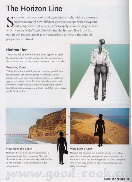Немного о линейной перспективе и линии горизонта - 3