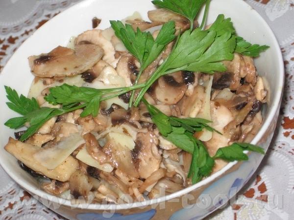 Тосканский грибной салат с пармезаном 300 гр маленьких шампиньонов, белых и свежих 150 гр (одним ку...