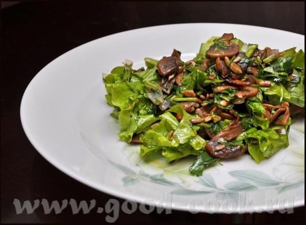 Теплый грибной салат с семенами подсолнечника и кинзой 400 гр свежих шампиньонов 1 репчатая луковиц...