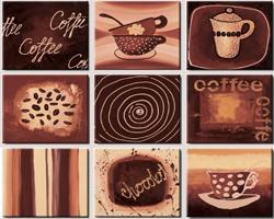 еще кофе Табуретка отпад - 2