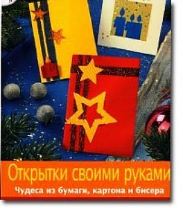 Дорогие девочки и мальчики, приближается самый прекрасный праздник в году- Новый Год - 4