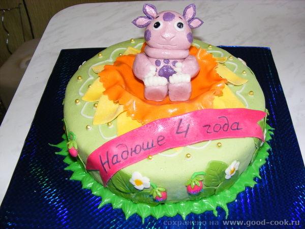 "торт ""Лунтик"""