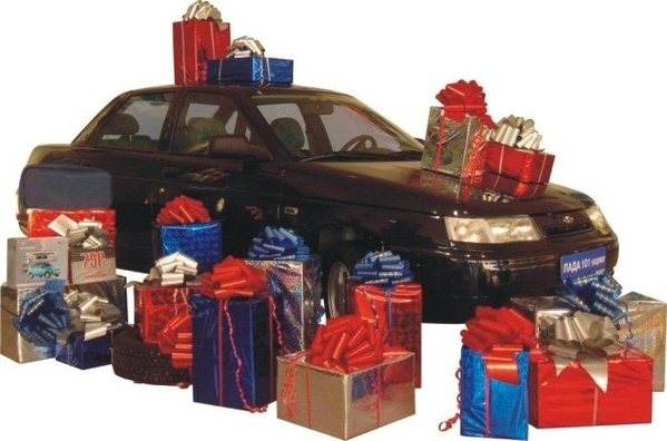 Лариса, поздравляю тебя с днём рождения Сегодня все подарки - тебе