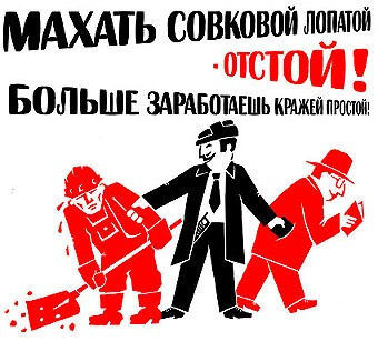 Буржуйские плакаты - 2