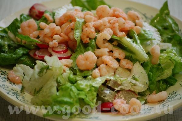 Очень освежающий и вкусный салат