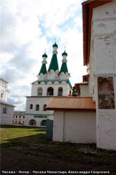 А вот и монастырь - 2