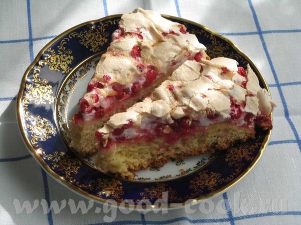 А я с красной смородиной испекла пирог