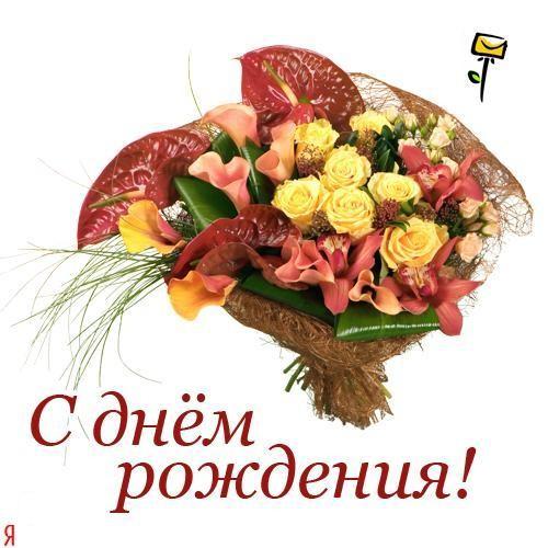 ЛЕНОЧКА