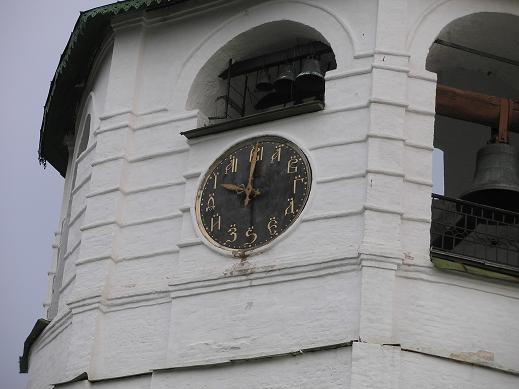 Обратите внимание на часы