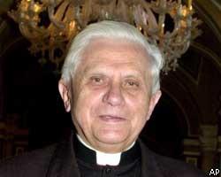 В Ватикане над Сикстинской капеллой поднялся белый дым и зазвонили колокола