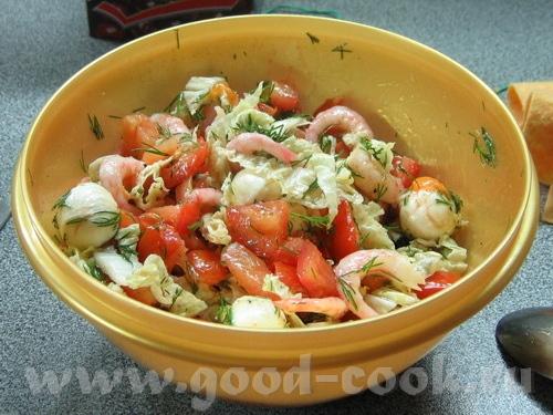 Салат из креветок, томатов с моцареллой и китайской капустой 25-30 средних креветок 4 средних томат...