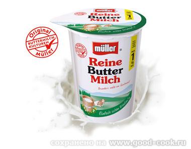 - пахта-кисломолочный продукт, похож на кефир Получают Buttermilch из пахты, которая является побоч...