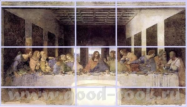 Золотое сечение в живописи Мона Лиза В живописи золотое сечение также не останется не замеченным - 3