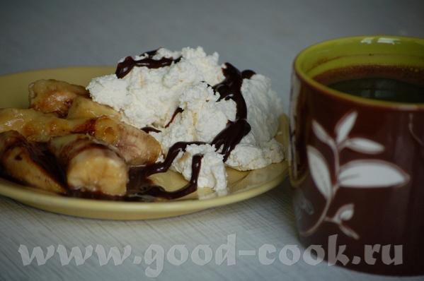 Какие у всех хорошие завтраки