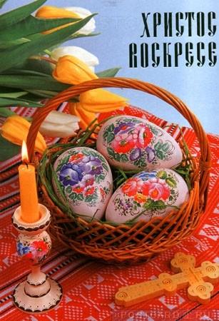 Девочки, всех поздравляю со светлым праздником Пасхи