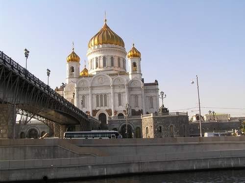 Москва - 2