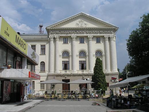 Концертный зал им - 3
