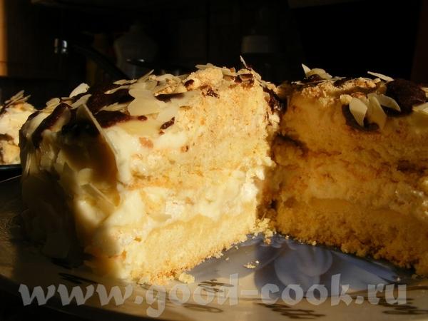 Пирог каприз рецепт с фото