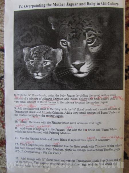 Ягуар с детенышем Тигр 2 (в краске фото ) - 5