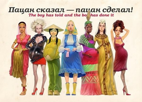 """Владимир Казак Продолжение реплики"""" Пацан не сделал,пацан забыл"""""""