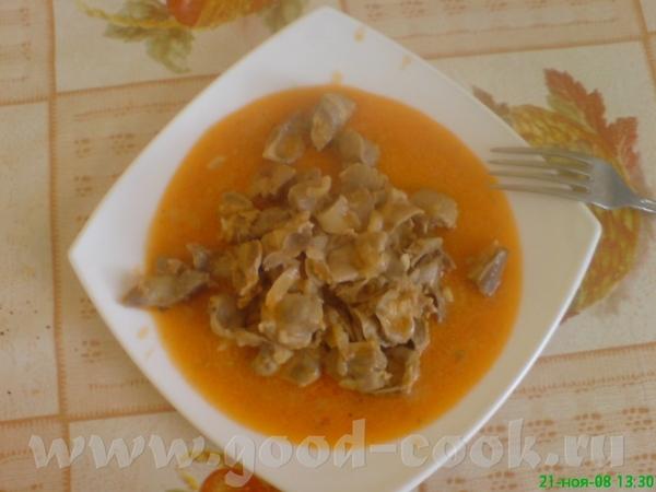 Куриные желудочки куриные желудки (чищенные) 1 кг; кетчуп 2 ст